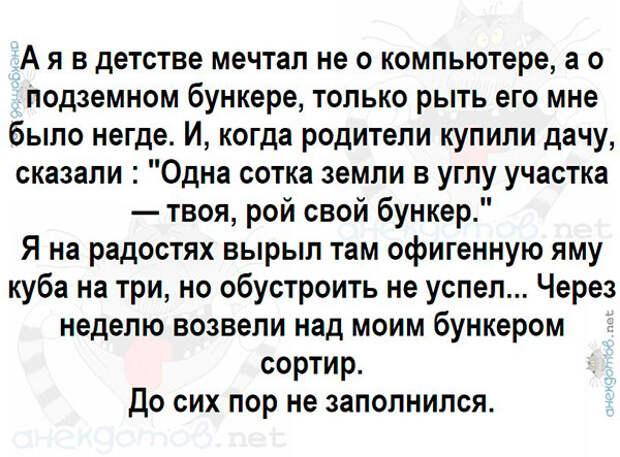 Анекдот Про Петрова