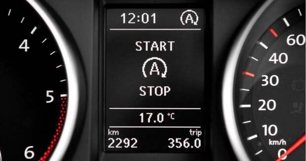 4. Система «Старт-стоп» #авто, #автопроизводители, #бесполезное