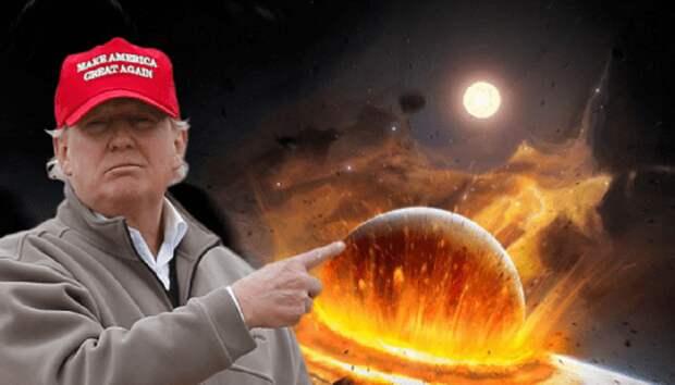 Трамп победит и у мира будет 5 лет до удара МЕГА-метеорита