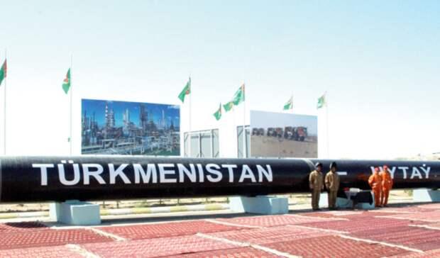 Пекин получил 3,87млрд кубометров газа из Туркменистана вянваре 2020