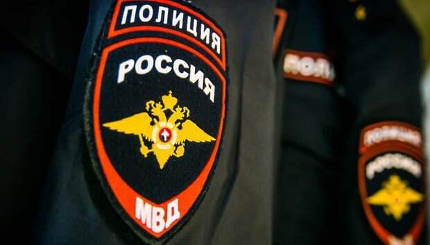 Рецидивист из Подольска похитил телефон и деньги с банковской карты