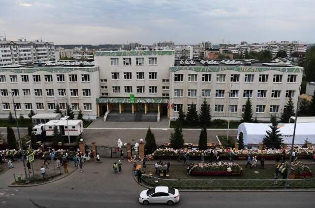 Психолог объяснил бездействие людей, которые видели Галявиева с оружием
