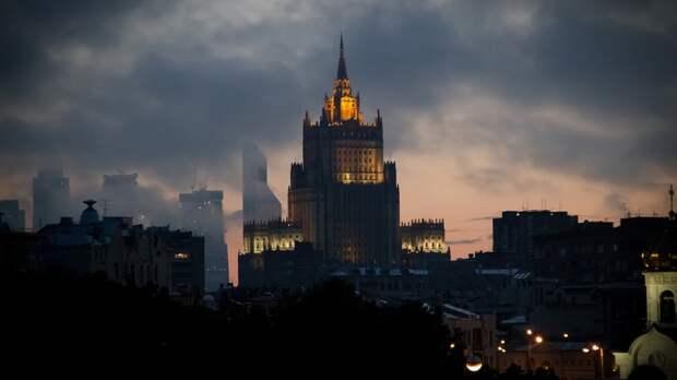 """МИД России поставил под сомнение результаты расследования по """"делу Врбетице"""""""