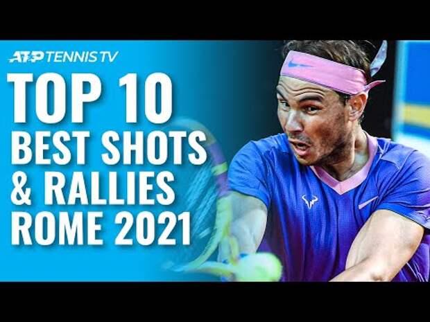 Форхенд Баутиста-Агута, пущенный между сеткой и судейской вышкой, стал лучшим ударом турнира в Риме по версии Tennis TV