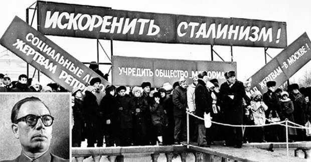 Кумиром поповцев и ельциноидов стал предатель генерал ВЛАСОВ, мечтавший о победе ГИТЛЕРА над СТАЛИНЫМ. Фото: lgz.ru