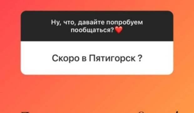 ВПятигорске наДень Победы выступит Алексей Чумаков