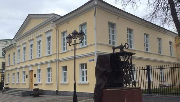 В Подольске предпенсионеры смогут бесплатно посетить краеведческий музей