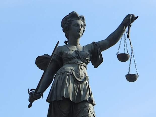 Суд в Москве решил освободить осужденного за государственную измену сотрудника ФСБ досрочно