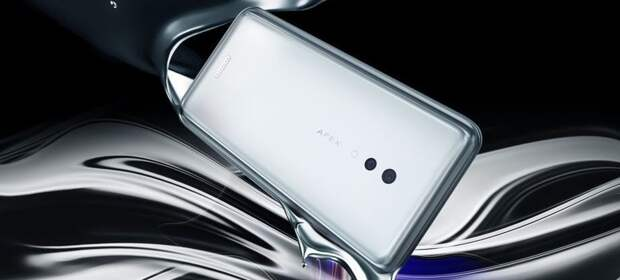 В Китае представили «смартфон будущего»