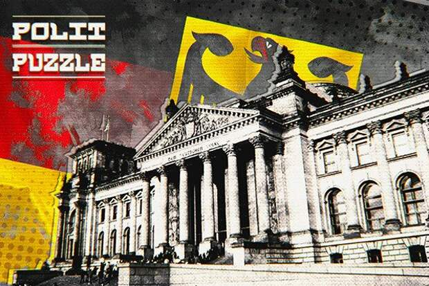 В Германии захотели растащить Россию на куски