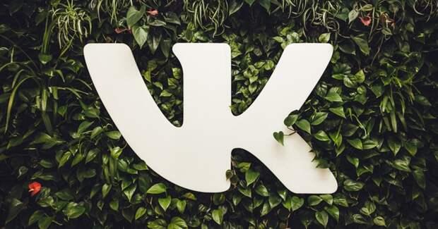 «ВКонтакте» заменит рекламную сеть на партнерскую программу