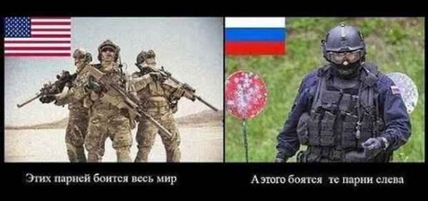 Сравниваем две армии — России и США. Кто сильнее? Какие особенности и реальные возможности?