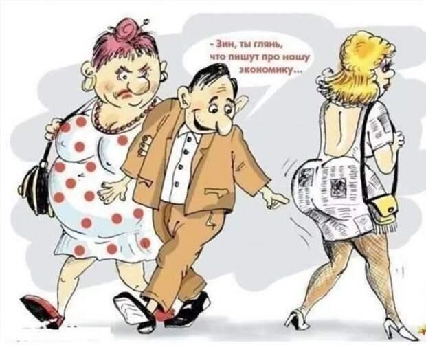Неадекватный юмор из социальных сетей. Подборка chert-poberi-umor-chert-poberi-umor-26470812052021-11 картинка chert-poberi-umor-26470812052021-11