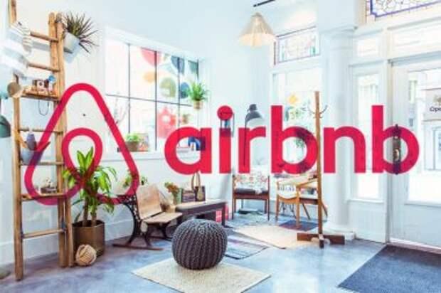 IPO AirBnb Incorp. - глобального лидера рынка краткосрочной аренды