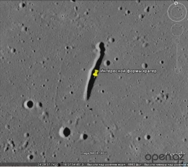 Откуда и как появилась Луна. Первые упоминания о Луне