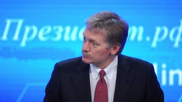 """Песков рассказал о двойственном отношении Кремля к сделке по """"Северному потоку — 2"""""""
