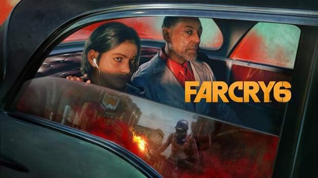 Игра Far Cry 6 поднимет вопросы революций, фашизма, выборов и ЛГБТ