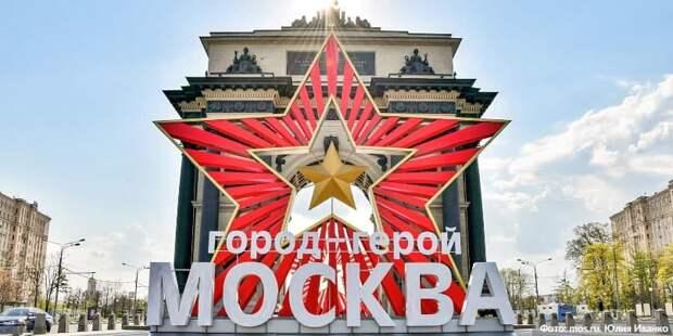 Коммунисты в МГД выступили против признания льготниками «Детей войны». Фото: Ю. Иванко mos.ru