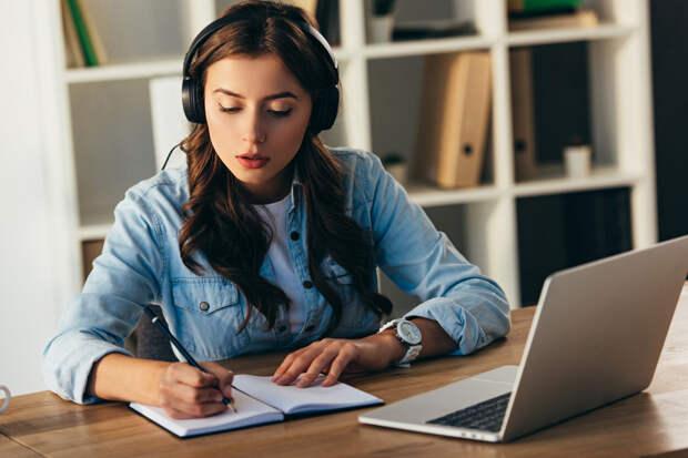 Как найти высокооплачиваемую работу на дому