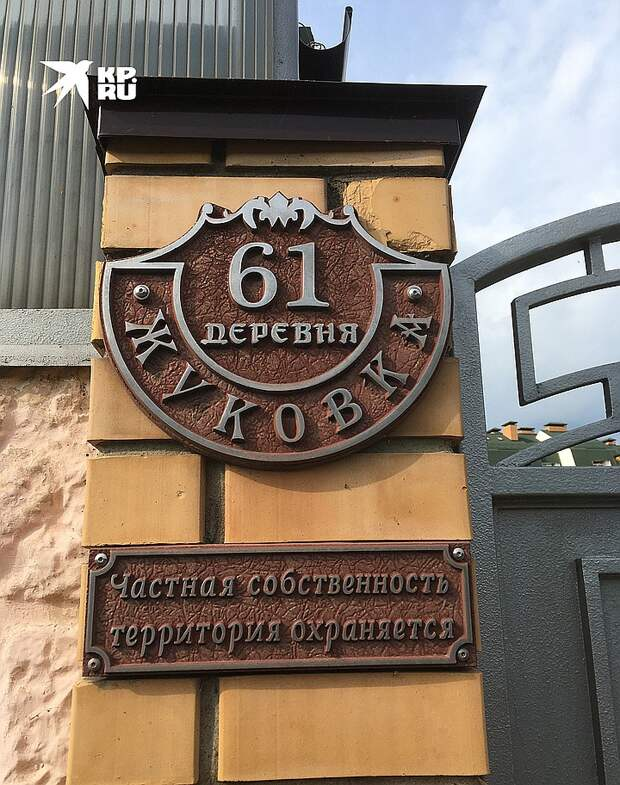 Закат дворцовой эпохи: Знаменитая Рублевка превращается в роскошный неликвид