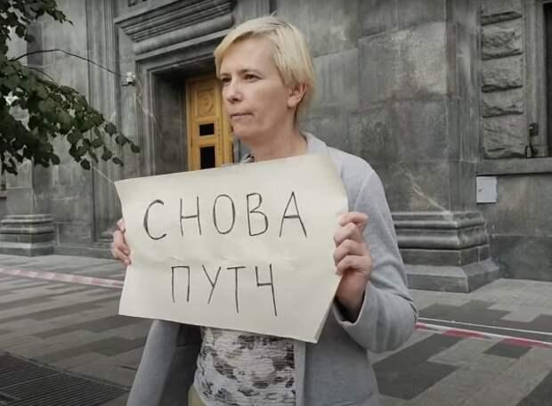 «Медведевская крыша» окончательно протекла: знаковое событие в процессе зачистки пятой колонны