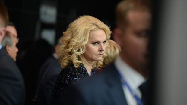 Председатель Счётной палаты Российской Федерации Татьяна Голикова