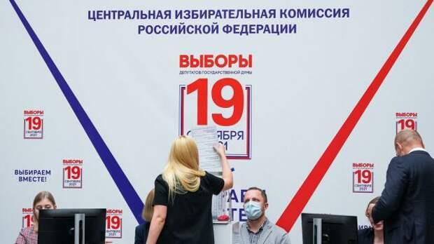 Иностранные наблюдатели прибыли вКрым для работы навыборах