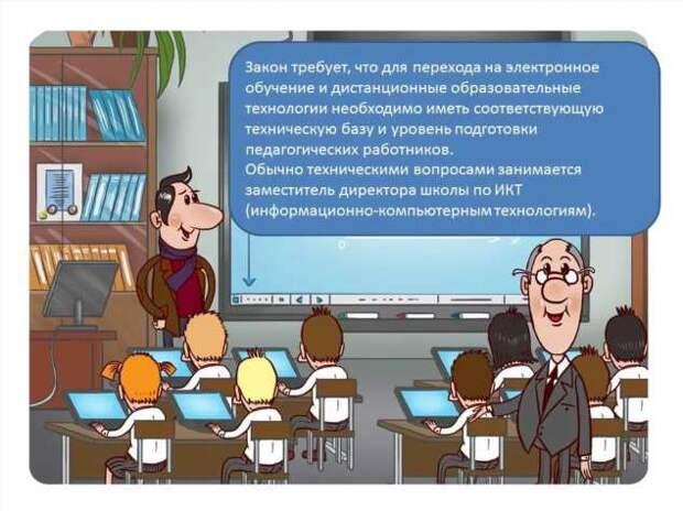Смешные комментарии. Подборка chert-poberi-kom-chert-poberi-kom-18461211092020-17 картинка chert-poberi-kom-18461211092020-17