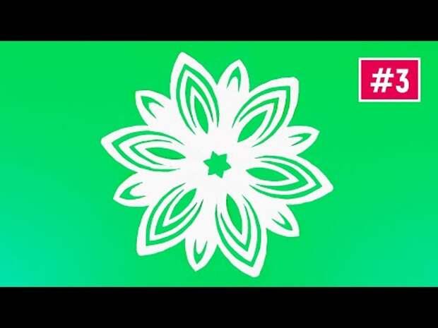 Как сделать красивую снежинку из бумаги #4