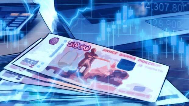 Аналитики рассказали, что ждать от рубля этим летом