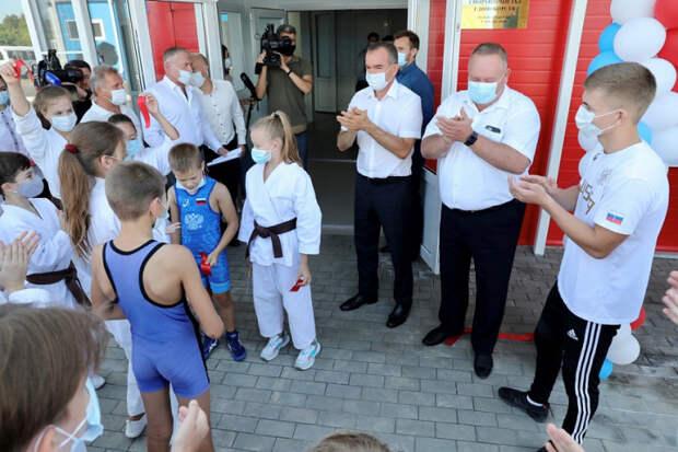 Губернатор Кубани открыл первый муниципальный центр единоборств