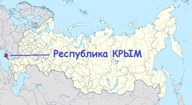 В Крыму перебои с водой. Но плохой человек - это я. А она - россиянка.