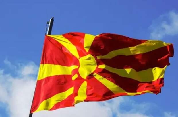 Македонцы пожалеют о высылке российского посла