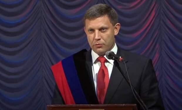 Курченко убил главу ДНР Захарченко? Несколько слов о «расследовании»