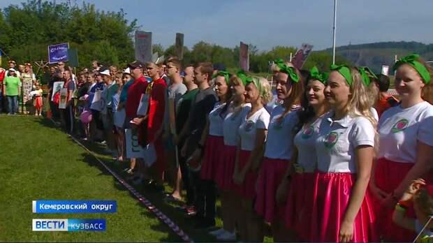 В Кемеровском округе прошла традиционная спартакиада работников «Азота»