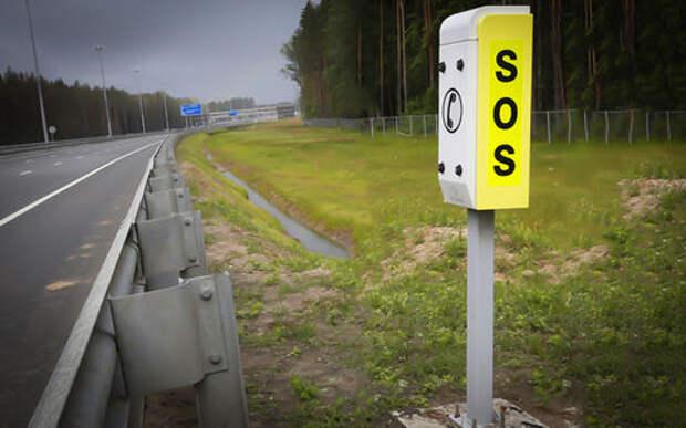 Забытый ребенок, потерянный кроссовок... – самые странные звонки с телефонов SOS