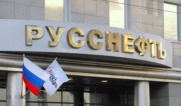 «Русснефть» завершила 2020 год субытком в14,6млрд рублей поРСБУ