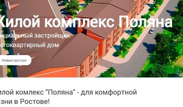 Жителей Ростовской области оставляют назиму без отопления ибез горячей воды