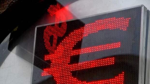 Курс рубля вырос вслед за ценами на нефть