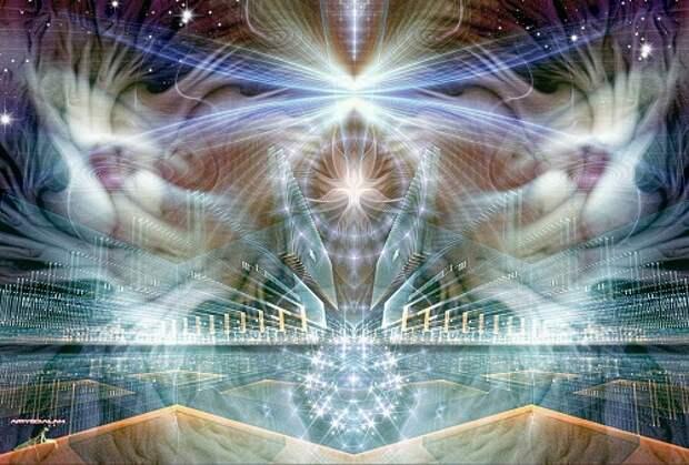 Путь к новому сознанию