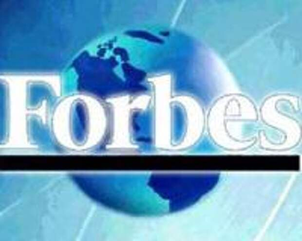 """Российский """"Газпром"""" занял первое место в списке Forbes"""