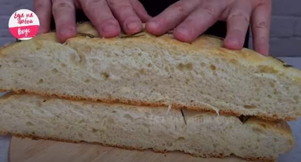 Этот хлеб перевернул мое сознание! Фокачча, как в лучшей пекарне: готовить просто