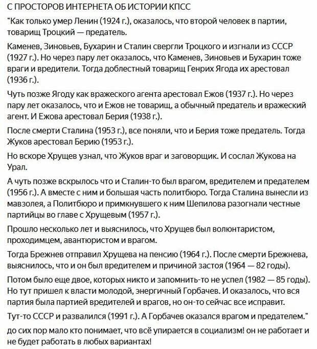 Конец Платошкина, как оппозиционера