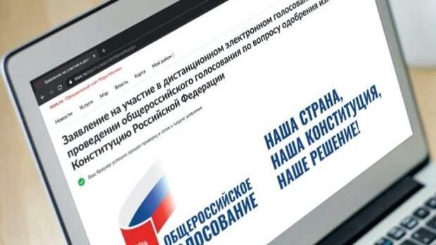 Тестирование онлайн-голосования на выборах стартовало в России
