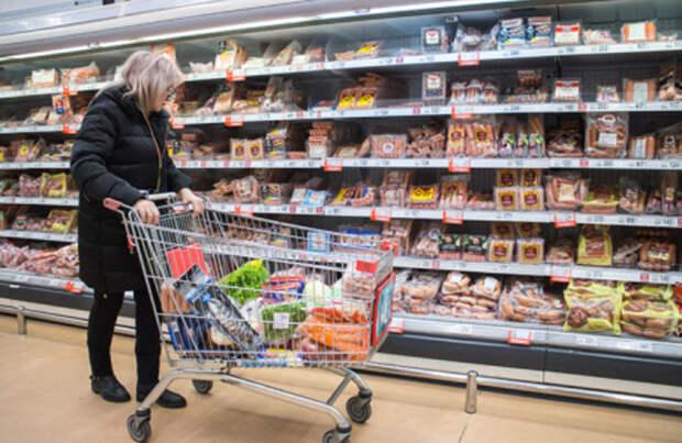 Центробанк прогнозирует снижение годовой инфляции в апреле