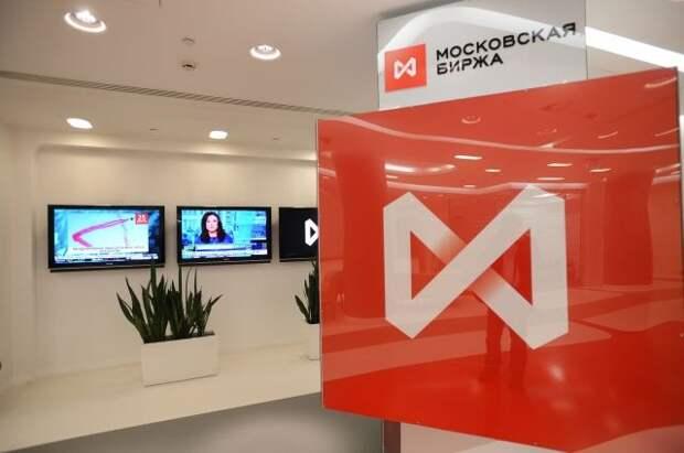 Индекс Мосбиржи впервые превысил 3700 пунктов