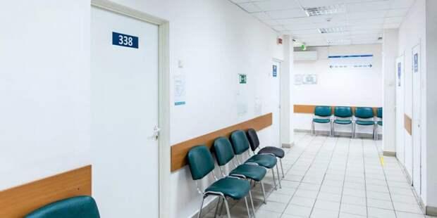 В поликлиники Москвы приняты на работу свыше 160 врачей различных специальностей