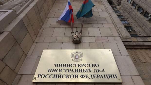 МИД РФ: вопрос найма россиян из третьих стран посольствами США окончательно закрыт