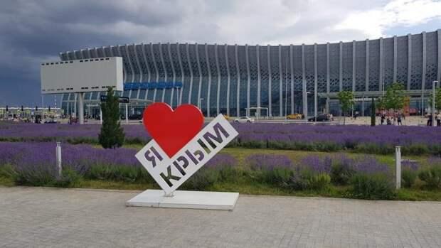 ФАН выяснил несколько способов, как сделать отдых в Крыму приятнее и проще