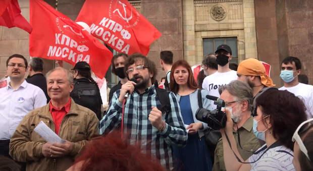Рябцева: политический пиар КПРФ среди молодежи вызывает отторжение